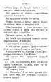 V.M. Doroshevich-East and War-170.png