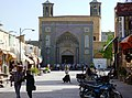Vakil mosque entrance iwan Shiraz (3).jpg