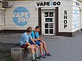 Vape2Go - Vape Shop - Zaporozhye - Ukraine (29138738807).jpg