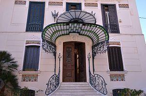 Villa Pappone Napoli