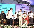Visakhapatnam Chief minister Chandrababu naidu at founding ceremony of adani data center in vizag.jpg