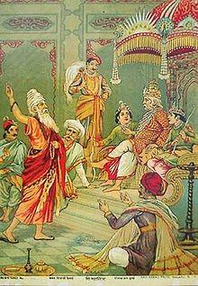 Balakanda - WikiVisually