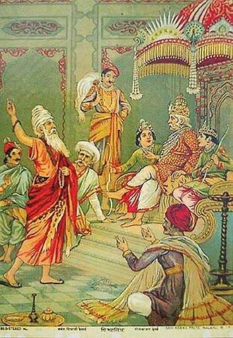 Balakanda - Vishwamitra asking Dasharata's Help