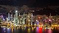 Vista del Puerto de Victoria desde Sky100, Hong Kong, 2013-08-09, DD 11.JPG