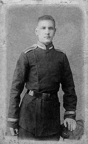 Юнкер Владимир Арсеньев.Санкт-Петербург, 1895 г.