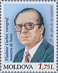 Vladimir Curbet 2015 stamp of Moldova.jpg