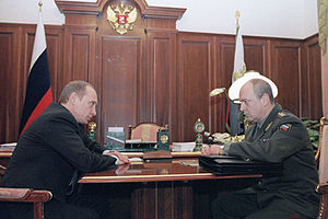 Federal Migration Service (Russian Federation) - Image: Vladimir Putin 26 February 2002 1