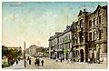 Vladivostok in the 1900s 17.jpg