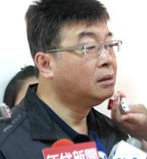 Chiu Yi - Chiu Yi