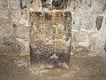 Vorotnavank Monastery (cross in wall) (110).jpg
