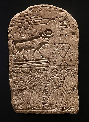 Mnevis - Votive stele for a Mnevis bull, 12th century BCE, from Heliopolis
