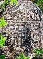 Voynyliv-Jewish-gravestone.jpg