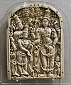WLA vanda The Marriage of Shiva and Parvati.jpg