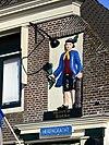 wlm - m.arjon - muiden herengracht 71 (1)