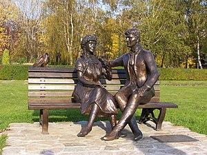 Silesian Park - Image: WP Ki W Rzeźba 01