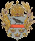 ガリツィア