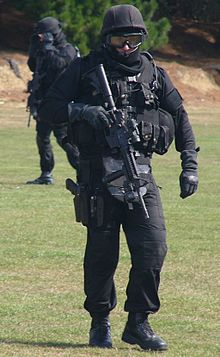 Nz military police