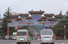 Wenquan Lukou in Anning City, Yunnan, China.jpg