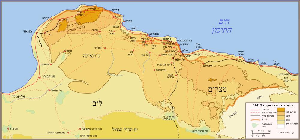 מפה המציגה את זירת המערכה העיקרית בין השנים 1940 - 1942