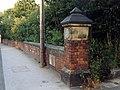 Wheldon Lane school - geograph.org.uk - 523243.jpg
