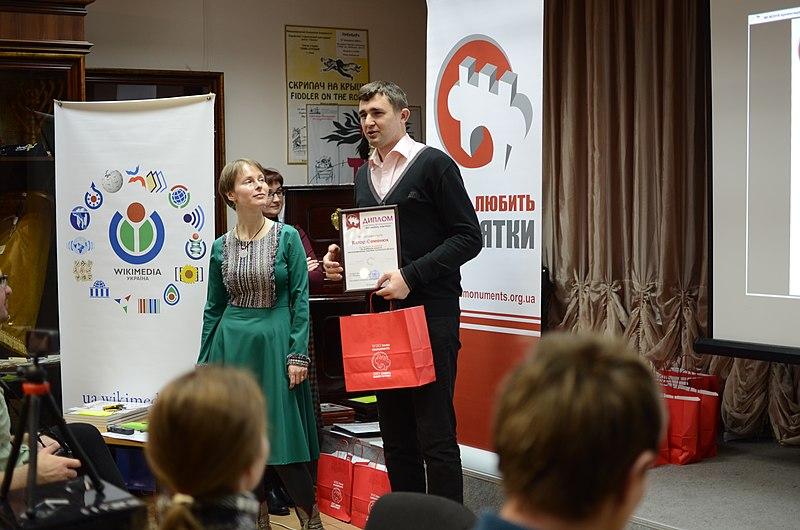 Віктор Семенюк, переможець у номінації «За найбільшу кількість сфотографованих пам'яток Волинської області»