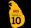 Wikipedia Day Sri Lanka.png