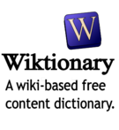 WiktionaryLogoTest.png
