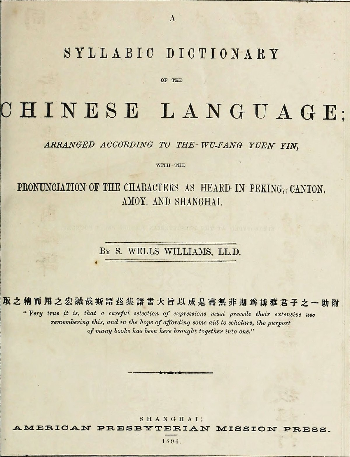A Syllabic Dictionary of the Chinese Language - Wikipedia