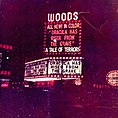 Woods Theatre 1970.jpg