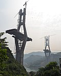 Wujiang Cable-stayed Bridge.JPG
