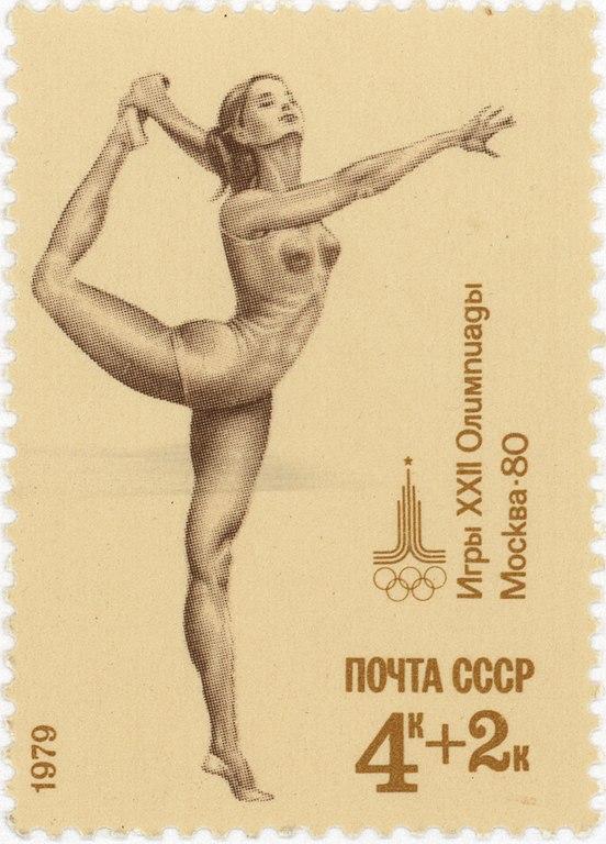 Зимние Олимпийские виды спорта летние Олимпийские виды спорта