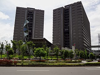 Ministry of Culture (Taiwan) A ministry of the Republic of China responsible for culture