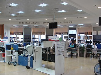 Yad Sarah - Medical equipment lending center at Yad Sarah House, Jerusalem