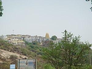 Lakshmi Narasimha Temple, Yadagirigutta