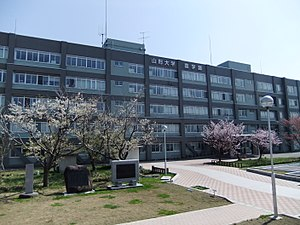 Yamagata University - Campus of Faculty of Agriculture, Yamagata University, Japan