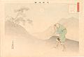 Yamato monogatari - Ogata Gekko serie 8.jpg