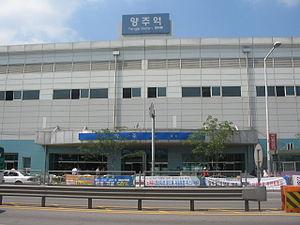 Yangju Station - Yangju Station Foreground