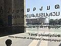 Yerevan - July 2017 - various topics - 83.JPG