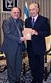 Yizhar Hess and Shimon Peres.jpg