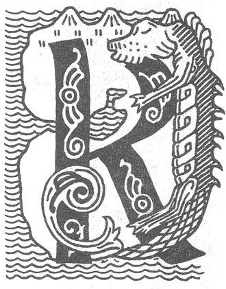 Heimskringla - Gerhard Munthe, Kringla Heimsins, illustration for Ynglinga Saga.