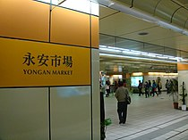 YonganMarket-Platform.JPG
