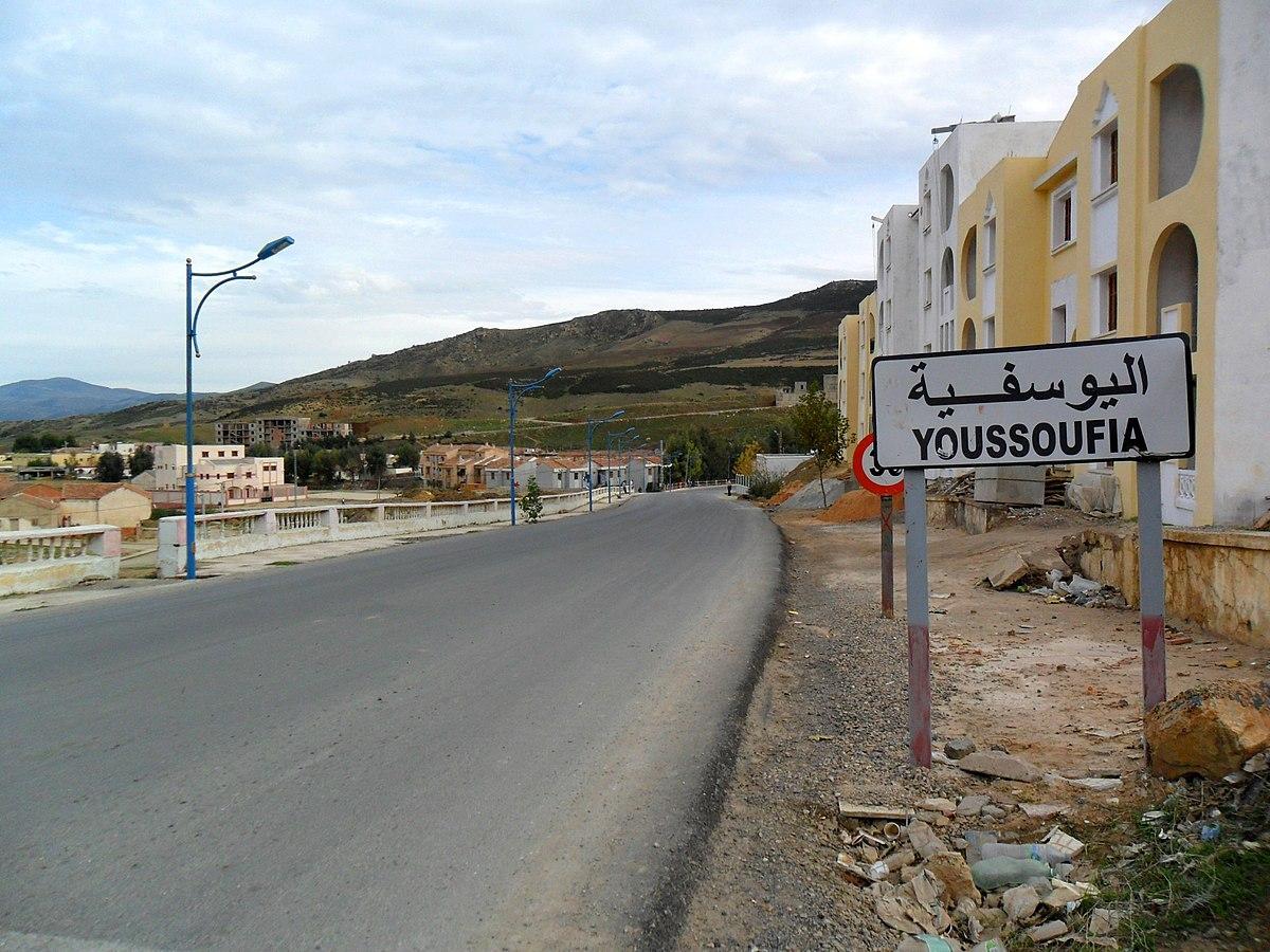 Youssoufia Algeria Wikipedia