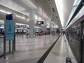 Yuen Long Station 2013 08 part2.JPG