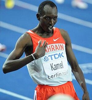 Yusuf Saad Kamel - Kamel after taking the 1500 m gold at the 2009 World Championships