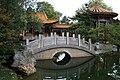 Zürich - Chinagarten IMG 0200.jpg