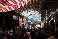 Zakho bazaar.jpg