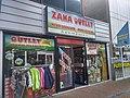 Zana Outlet, Winschoten (2018).jpg