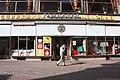 Zemanova kavárna (5591251545).jpg