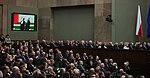 Zgromadzenie Posłów i Senatorów z okazji 10. rocznicy złożenia przysięgi przez Prezydenta Lecha Kaczyńskiego.jpg