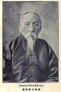 Zhao Erxun.jpg